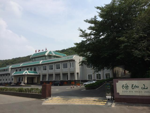 武汉之旅(三)  汉街、武大、东湖游