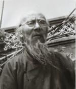 艺术鉴赏的真正涵义 ------浅谈享誉世界的中国国画大师齐白石先生