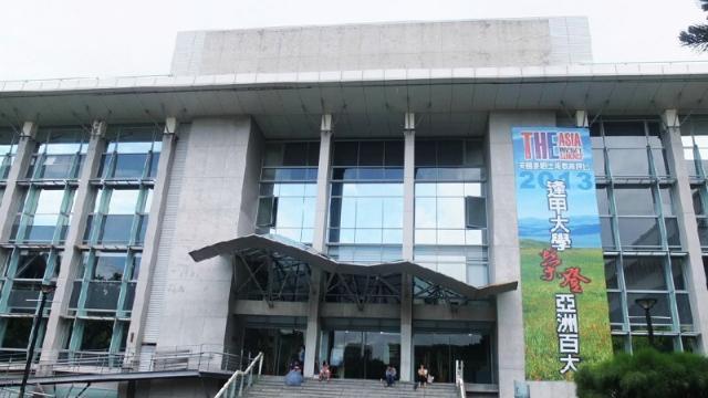 台湾行-----儿子的的大学